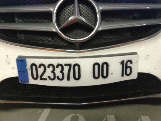 algeria license plate