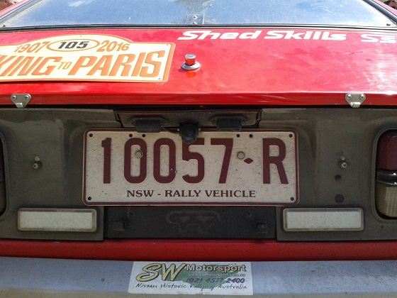 australia new south wales license plate