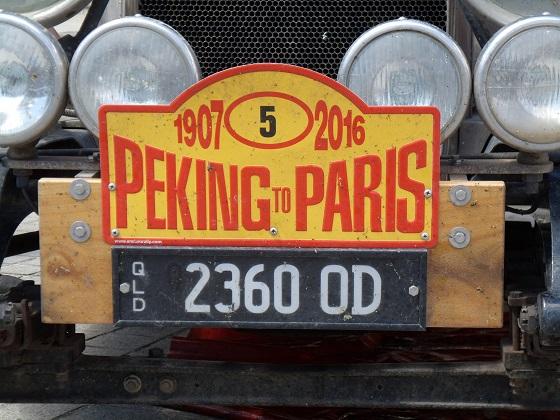 australia queensland license plate