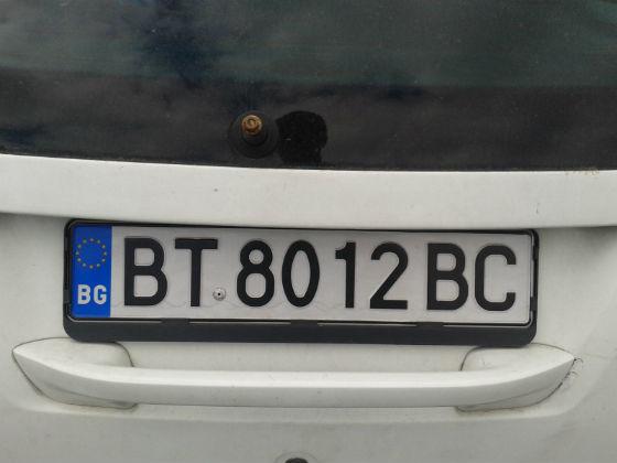bulgaria license plate