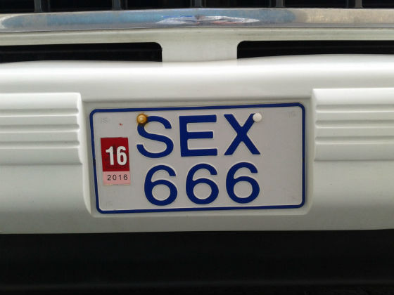 iceland license plate