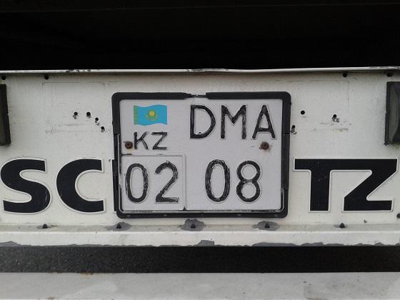 kazkhstan license plate