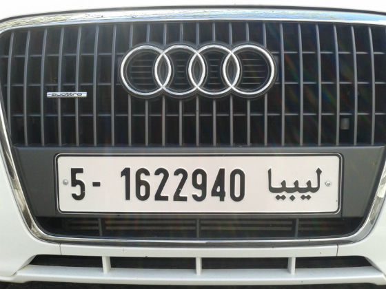 libya license plate