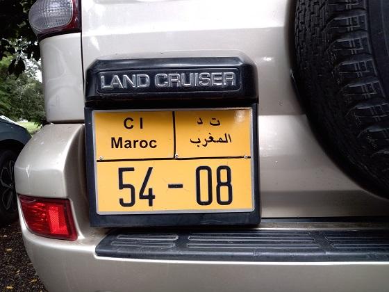 morocco license plate