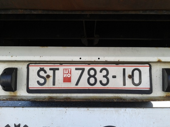 north macedonia license plate