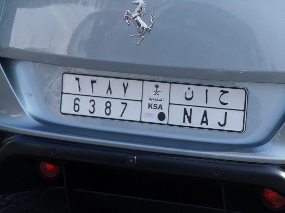 saudi arabia license plate