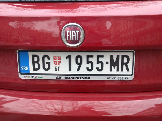 serbia license plate